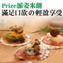 米餅_新圖_01_800