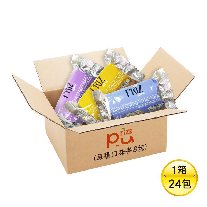 Prize 原味米餅_3種口味(茉莉香米、黑米、三合米)