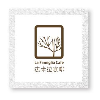 法米拉咖啡