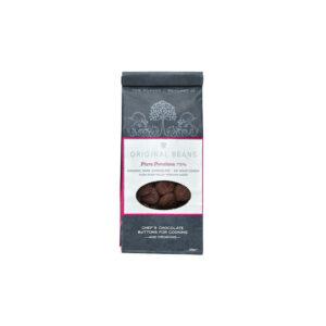 瑞士Original-Beans-75%有機頂級黑巧克力鈕扣-200g