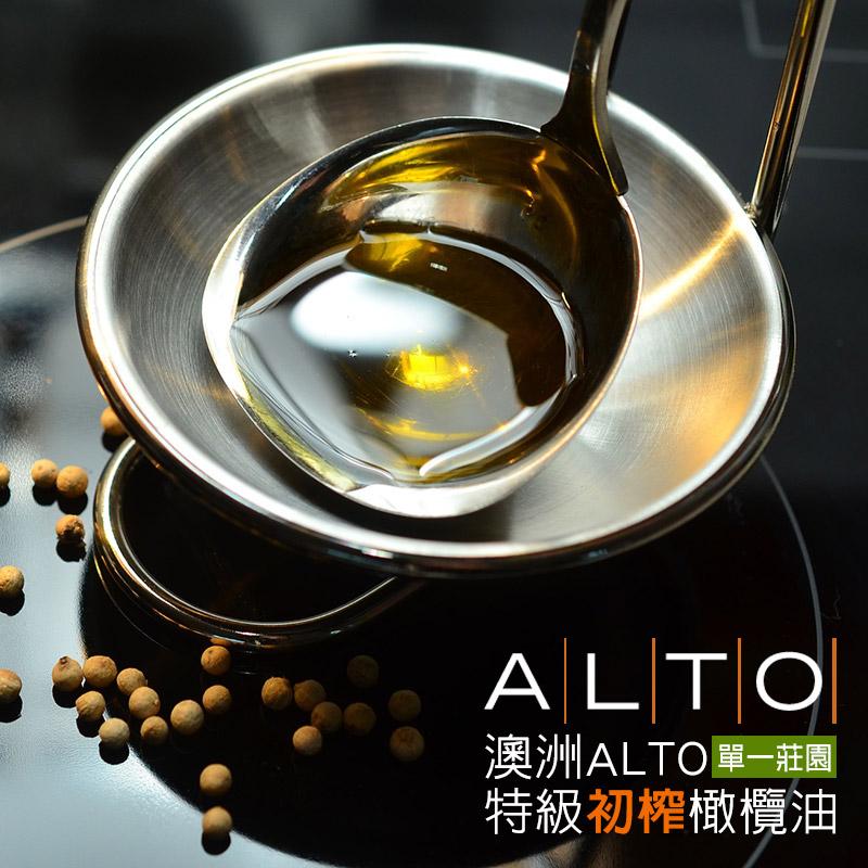 8_alto橄欖油_新圖_01