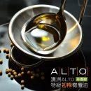 alto橄欖油_新圖_01
