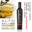 alto橄欖油_新圖_03