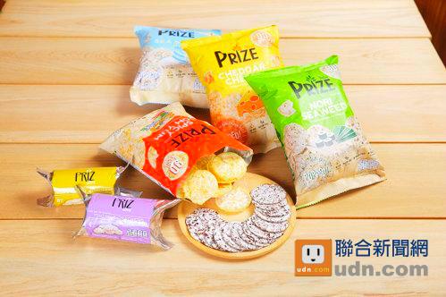 udn-news-freshONE-萬聖節活動2