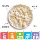 6_爆米片_新圖_01_酸奶油洋蔥_800