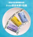 170807_感謝劉怡里直播推薦米餅x3