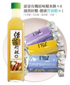 米餅與醋_米6健康營養1_800