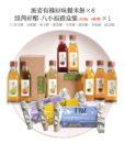 米餅與醋_米6小福1_800