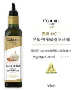 澳洲Cobram Estate特級初榨橄欖油(大蒜風味Garlic) 250ml