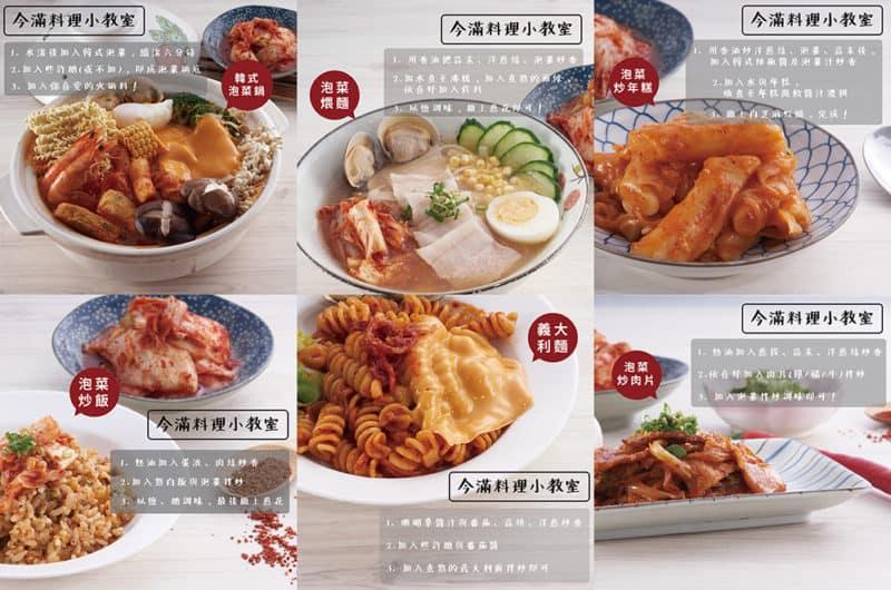 料理圖片1