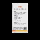 联医叶黄素玻尿酸滴锭demo-03