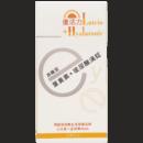 1031-new-01-優活力聯醫葉黃素
