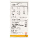 1031-new-02-優活力聯醫葉黃素