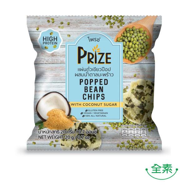 綠豆脆片-綠豆椰糖_產品圖_全素_front_1000x1000