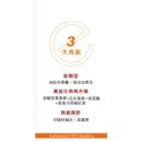 優活力蝦紅素葉黃素5